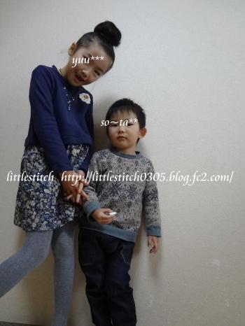 DSC02109-yuu-so+ta_convert_20120106133401[1]