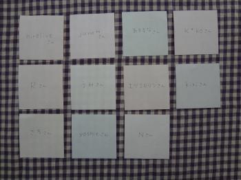 DSC02171-d_convert_20120111054243[1]