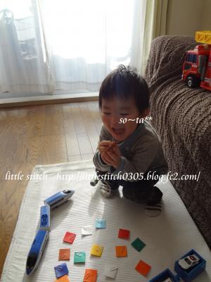 DSC02205-totta_convert_20120111070622[1]