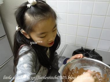 DSC02555-yuu_convert_20120214085856[1]
