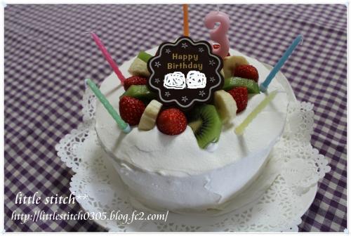 cakeIMG_4469_convert_20120521095949[1]