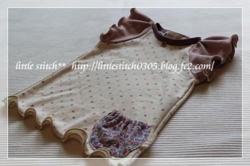 IMG_5431_convert_20120722205801[1]