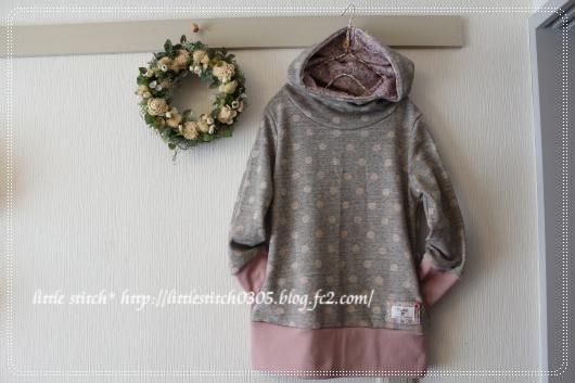 IMG_6379_convert_20120930162122[1]