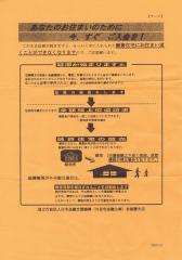 CCI20100422_00002.jpg