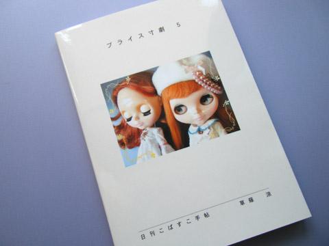 2011_08010001.jpg