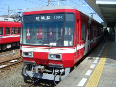遠鉄2000