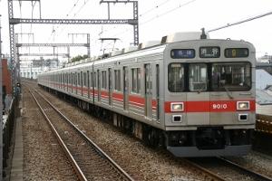 東急9000 4