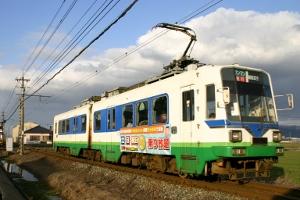 福鉄モ770