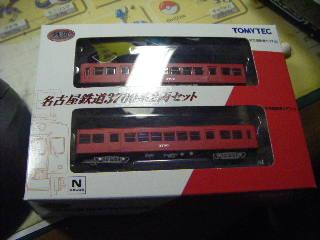 名鉄3700(2)