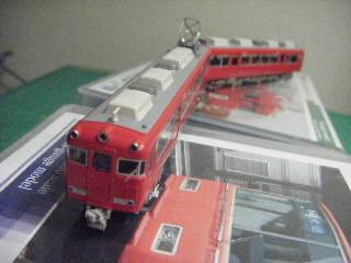 GM7700完成品