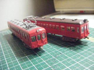 3561F完成