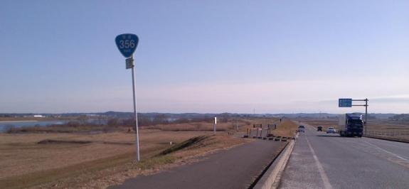 国道356