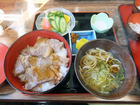 前沢牛ステーキ丼