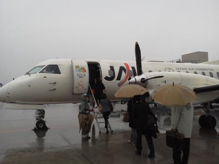 徳島行飛行機