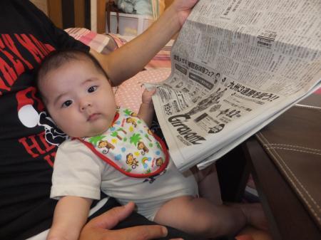 一緒に新聞読みます