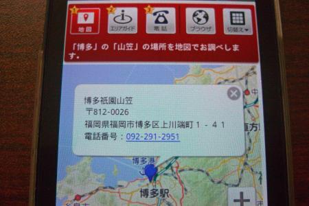 CIMG5317_convert_20120708194658.jpg
