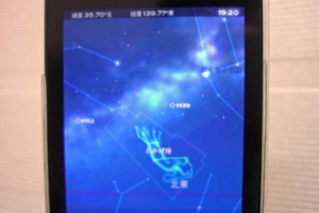 CIMG5319_convert_20120708195042.jpg