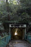 御岳トンネル入口