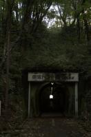 赤坂トンネル入口