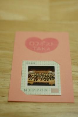 1009切手3