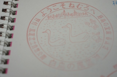 1103釧路9