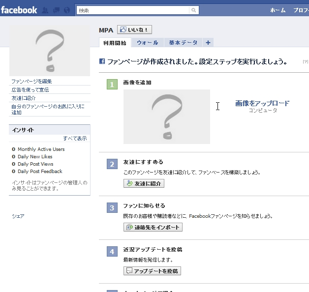 FB5.jpg