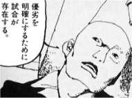 kurosawa03-09.jpg