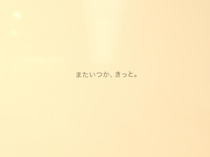 IMGP0032.jpg