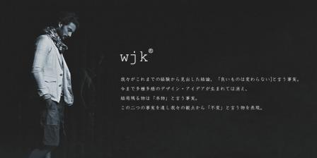 wjk_big2.jpg