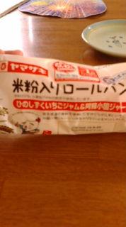 米粉入りロールパン