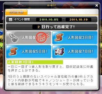 Maple111006_225113.jpg