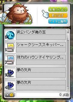 Maple111006_233451.jpg
