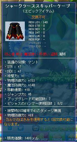 Maple111009_001746.jpg
