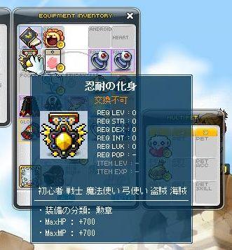 Maple111010_000849.jpg