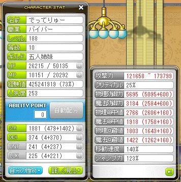Maple111026_155453.jpg
