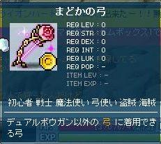 Maple111026_220609.jpg