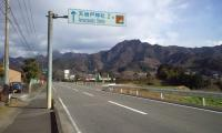 天岩戸神社の神域