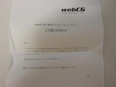 2011.10.29 blog 2
