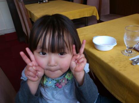 2012.2.8 blog 3