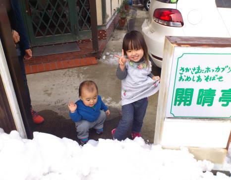 2012.2.8 blog 1
