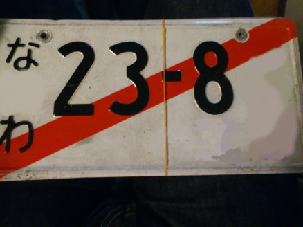 2012.5.22 blog 3