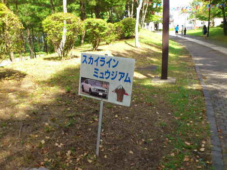 2012.8.28 blog 2