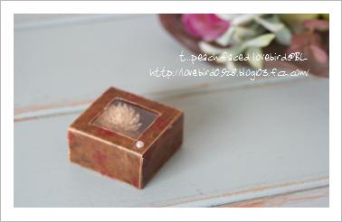 キャラメル小箱1