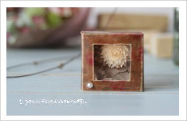 キャラメル小箱2