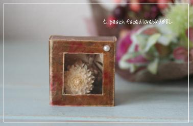 キャラメル小箱4