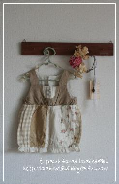 すずの服1