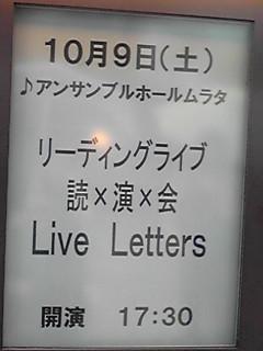 101009_1637~01