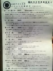 photo1_20120701124602.jpg