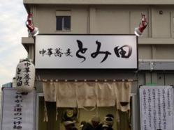 photo1_20121013194956.jpg