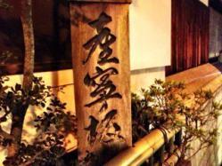 photo1_20130313225550.jpg